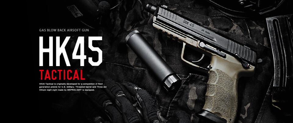 Tokyo Marui HK45 Tactical (GBB)